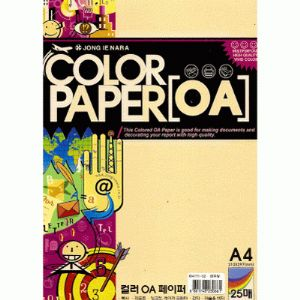 Premium A4 coloured paper, Light orange, 21cm x 29.7cm, 10 sheets, (ok1136a)